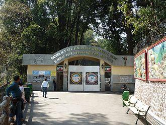 Padmaja Naidu Himalayan Zoological Park - Zoo entrance