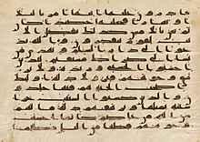 → سورة يونس ← الترتيب في القرآن 10 عدد الآيات