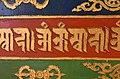 Painting in the chapel housing the burial chorten of the 10th Panchen Lama, Tashilhunpo Monastery, Shigatse, Tibet (4).jpg