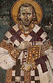 Paintings in the Church of the Theotokos Peribleptos of Ohrid 0227.jpg