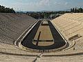 Panathenaic Stadium (14027345349).jpg