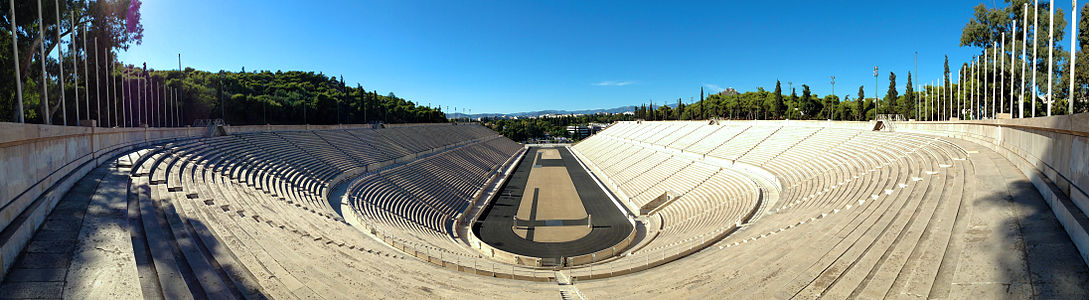 Panathenaic stadium panorama.jpg