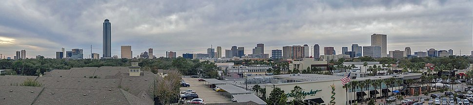 Eastern view of the Uptown Houston skyline
