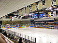 Panoramic view of the Grodno Ice Sports Palace.jpg
