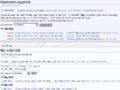 ParaDox 2006-05-17 screenshot en and de watchlist 800x600x256.png