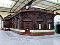 Paragon Station, Anlaby Road, Kingston upon Hull (geograph 3544478).jpg