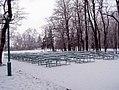 Park winter Mariupol.jpg