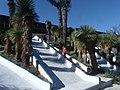 Parque Undido, Saltillo Coahuila - panoramio (7).jpg