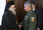 Patriarch John X of Antioch and Sergey Shoigu.jpg