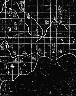 Guangzhou (as Guang 