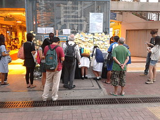 2012 Lamma Island ferry collision - Mourners signed the condolence book at the Central ferry pier for ferries to Lamma Island.