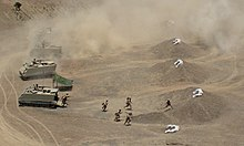 Peruvian Infantry Cruz de Hueso 2008