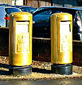 Pete Reed's gold postboxes at Nailsworth Post Office, Gloucestershire (7).jpg