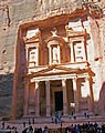 Petra Treasury in morning light.jpg