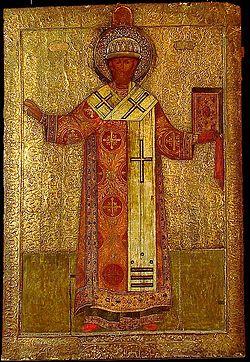 Philip Metropolitan of Moscow (icon).jpg