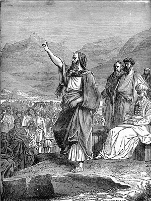 Moses speaks to Israel, as In Deuteronomy 1