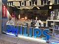 Philips light bulb window display (41077617310).jpg