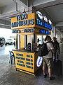 Phuket Airport - taxi.jpg