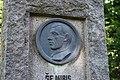 Piemineklis Z.A.Meirovica bojāejas vietā - panoramio.jpg