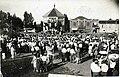 PikiWiki Israel 1195 Settlements in Israel ככר המייסדים בפתח-תקוה.JPG
