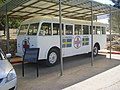 PikiWiki Israel 12487 swedish red cross bus in yad vashem.jpg
