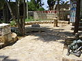 PikiWiki Israel 13692 Medi Janco garden Ein Hod.jpg