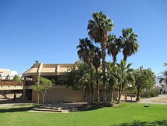 Eilot - Image: Piki Wiki Israel 29350 Dining room in Kibbutz Eilot