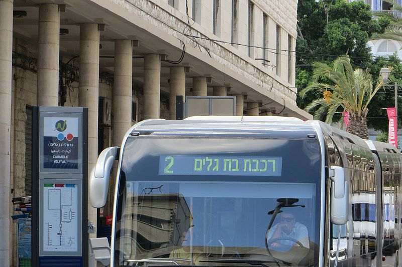 המטרונית בחיפה