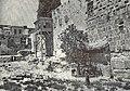 PikiWiki Israel 68747 robinson39s arch.jpg