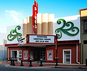 Pines Theater - Pines Theater, November 2011 (photo by Patrick Feller)