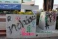 Pintas 8M2020 Universidad de Guadalajara 15.jpg