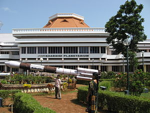 Kerala Science and Technology Museum - Priyadarshini Planetarium attached to the Museum
