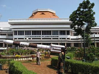 Kerala Science and Technology Museum - Priyadarshini Planetorium attached with Museum