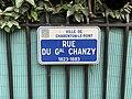 Plaque Rue Général Chanzy - Charenton-le-Pont (FR94) - 2020-10-16 - 1.jpg