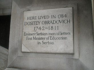 Dositej Obradović - Plaque on house where Obradović lived, near St Clement Eastcheap, City of London