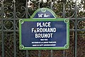 Plaque place Brunot Paris 1.jpg
