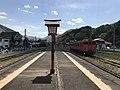 Platform of Tsuwano Station.jpg
