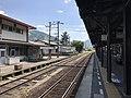 Platform of Tsuwano Station 3.jpg