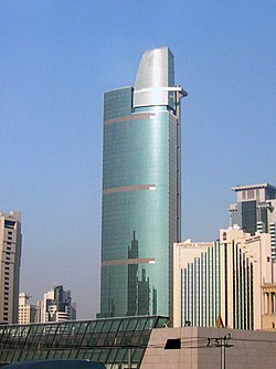 Plaza 66 Tower 1.jpg