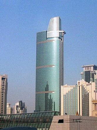 Plaza 66 - Image: Plaza 66 Tower 1