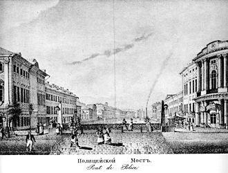 Green Bridge (Saint Petersburg) - Police Bridge in 1830