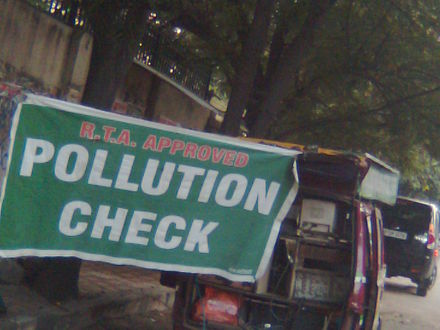 A Mobile Pollution Check Vehicle in India. PollutionCheck Banner.jpg