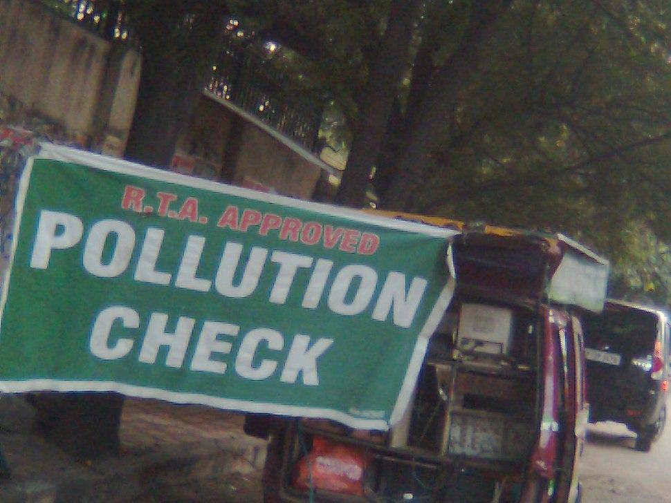 PollutionCheck Banner