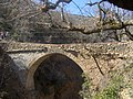 Pont del Diable d'Estavill (lateral).JPG