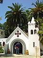 Portugal dos Pequenitos - Coimbra - Portugal (2518311608).jpg