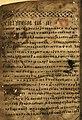 Praha Apostolus Macedonicus.jpg