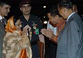 Pratibha Devisingh Patil being received by the Governor of Bali, Mr. Mangka Paspika on her arrival at Ngurah Rai International Airport, Bali, during her two nation visits to Vietnam and Indonesia on November 28, 2008.jpg
