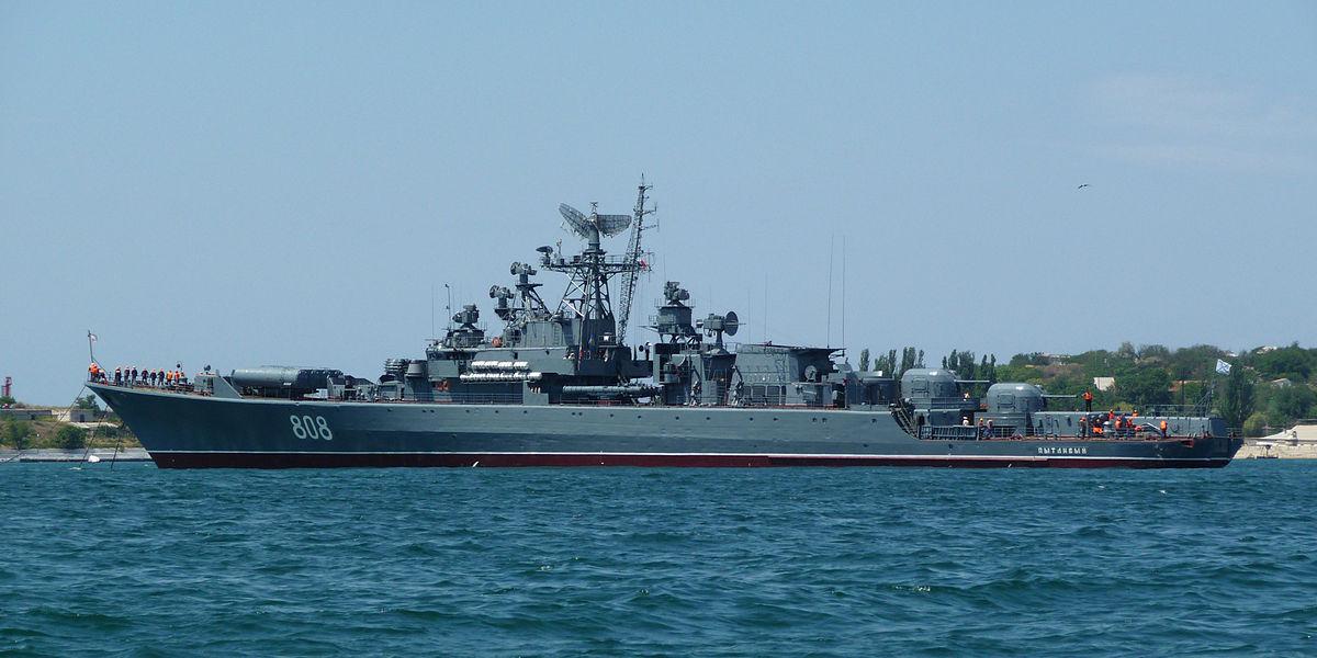 Krivak-class Frigate