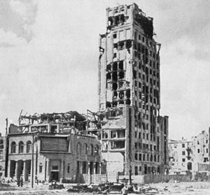 Prudential, Warsaw - Prudential Building in 1945
