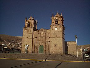 Puno Cathedral.jpg